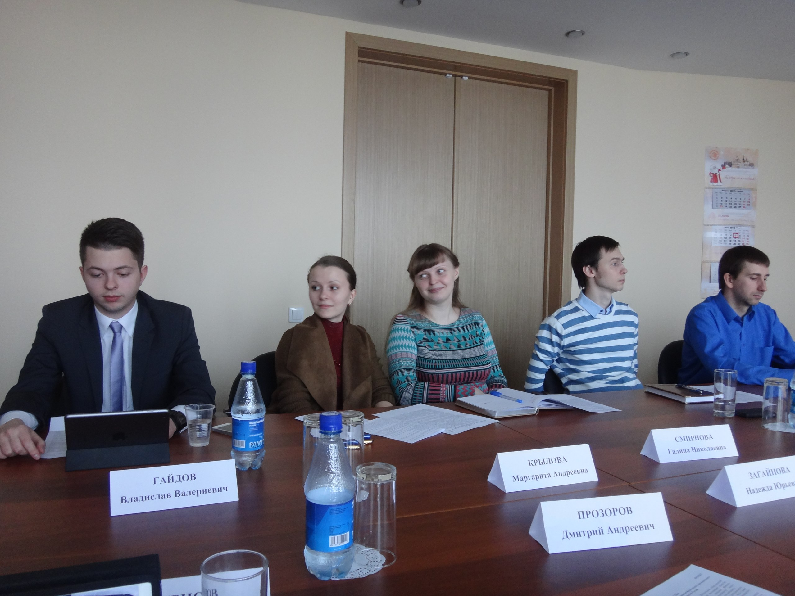 Член правления ассоциации юристов россии дмитрий прозоров